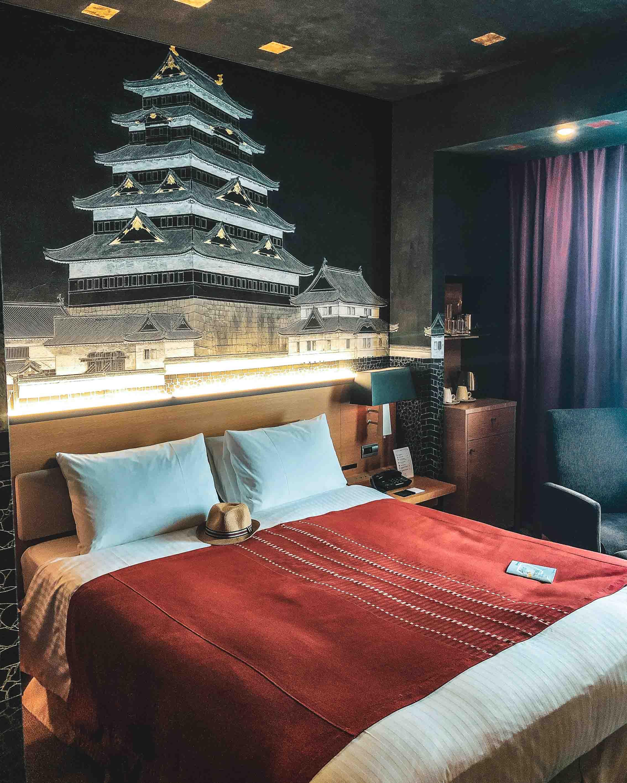 Hotel recomendado japon