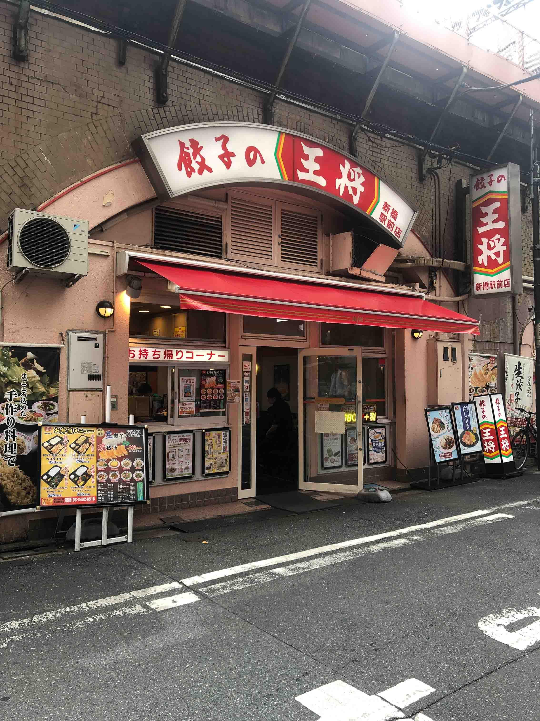 restaurantes japon